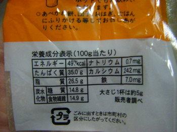 DSCF4569.JPG